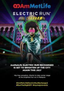 20170607_Electric Run 2017 Press Release_English_FINAL-page-001
