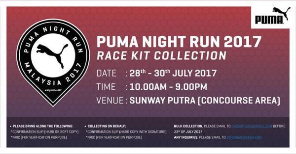 Puma_Night_Run_003